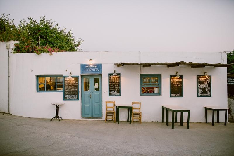 Tal & Alon | Greece wedding | Lad & Lass_0198